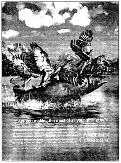Реклама «Andersen Consulting»
